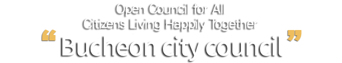 Happiness as special Livelihood ensured Empathy as warm  BUCHEON CITY COUNCIL